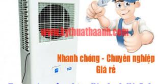 Sửa quạt làm mát không khí tại nhà